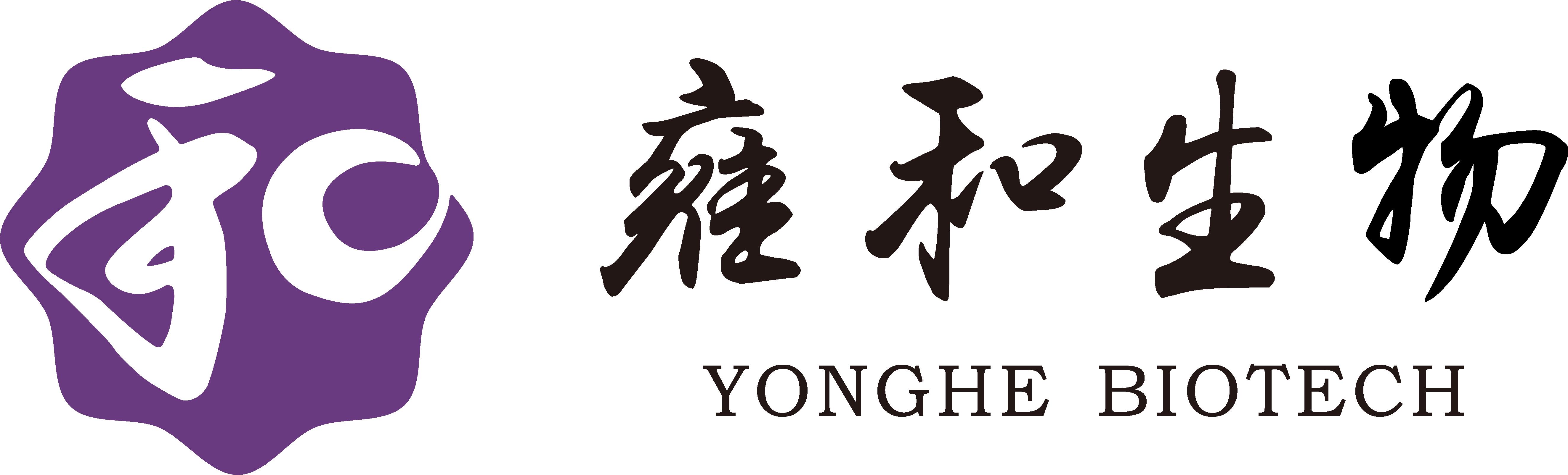 内页顶部logo