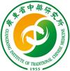 广东中医药研究所