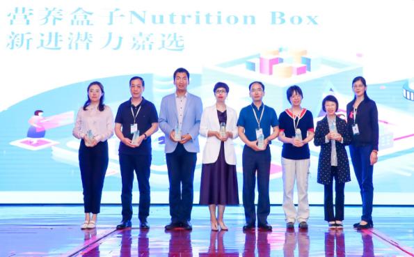 实至名归!雍和牡丹籽油荣获2019新营养领跑峰会新进潜力嘉选!